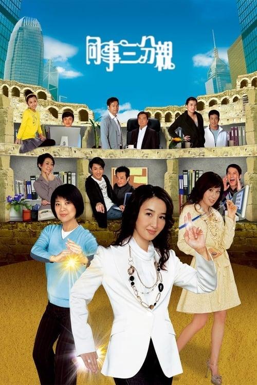 Best Selling Secrets-Azwaad Movie Database
