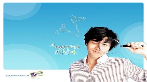 B-hyeong namja chingu Streaming VF