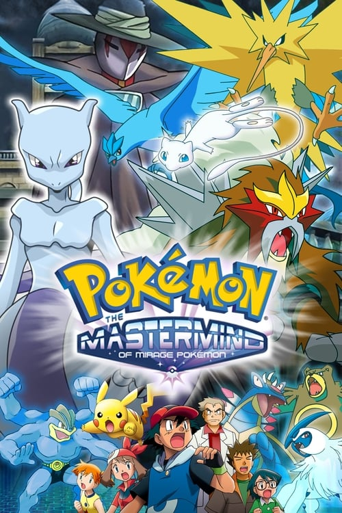 Pokémon: The Mastermind of Mirage Pokémon (2006)