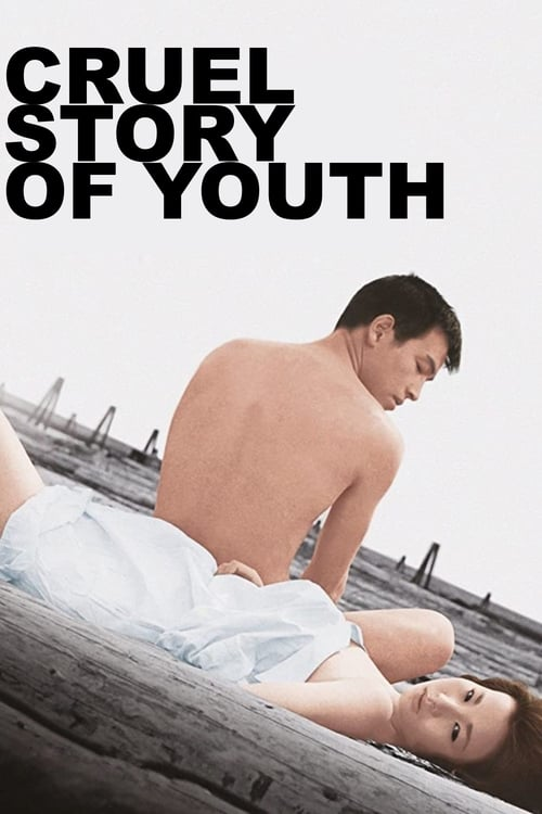 Cruel Story of Youth (1960) Poster