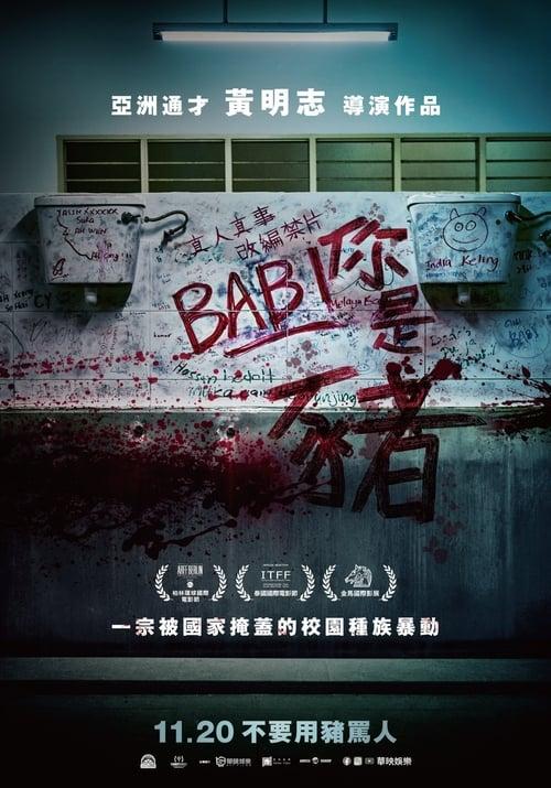 Babi (2020) Poster