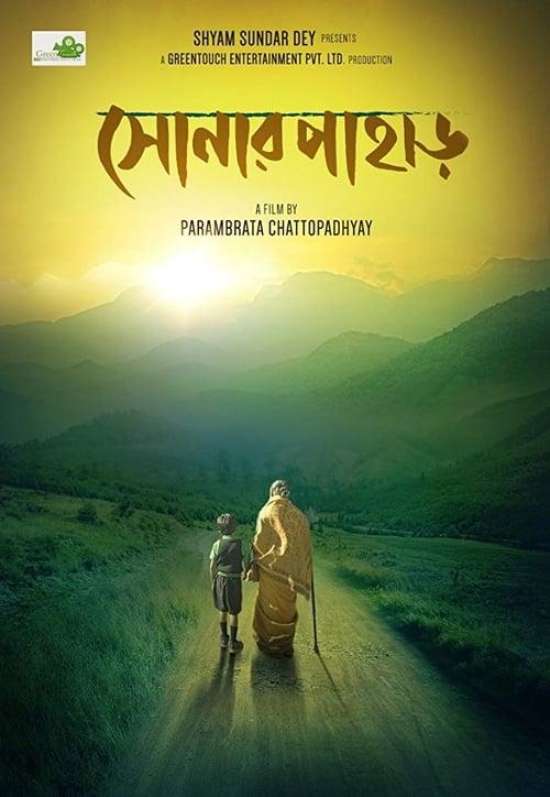 Watch streaming Shonar Pahar