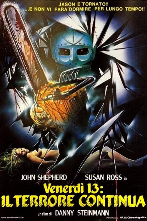 Venerdì 13 parte V - Il terrore continua (1985)