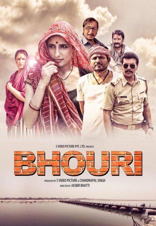 Bhouri ( Bhouri )