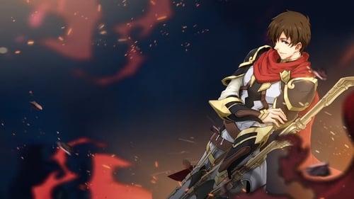 Quan Zhi Gao Shou (The King's Avatar)