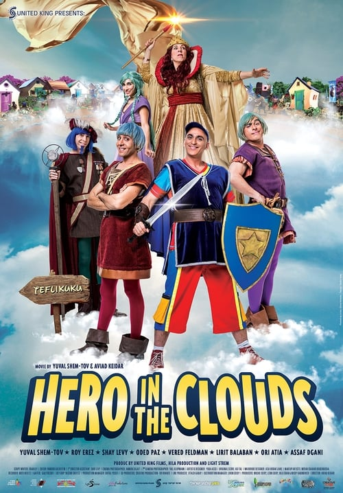 Hero in the Clouds (2018)