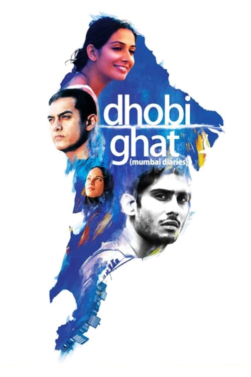 Watch Dhobi Ghat online