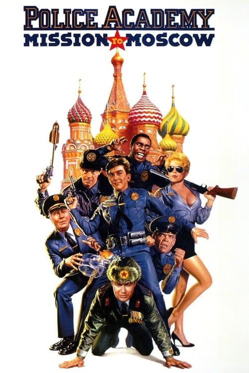 Largescale poster for Police Academy: Mission to Moscow