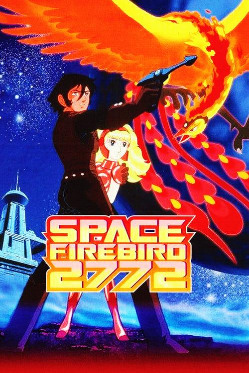 Space Firebird (1980) Poster