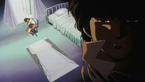 City Hunter: .357 Magnum 1989