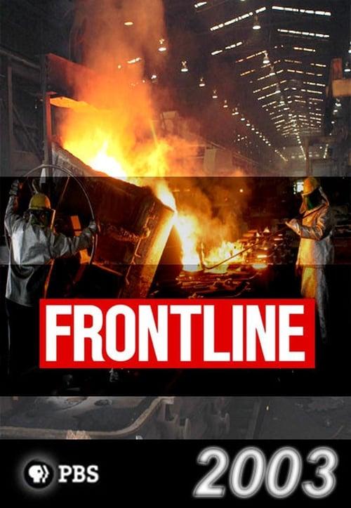 Frontline: Season 21