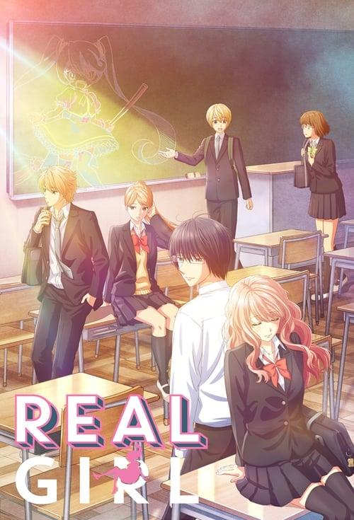Real Girl: Season 2