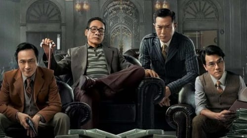 Once Upon a Time in Hong Kong (2021) မြန်မာစာတမ်းထိုး
