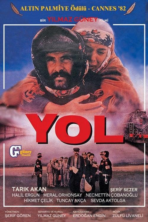 فيلم Yol مع ترجمة على الانترنت