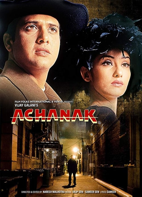अचानक film en streaming