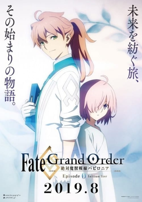 Fate/Grand Order Absolute Demonic Front: Babylonia: Specials