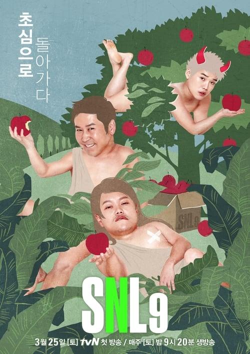 SNL Korea: Season 9