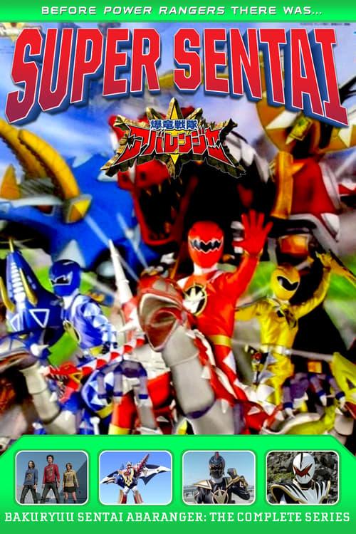 Bakuryuu Sentai Abaranger-Azwaad Movie Database