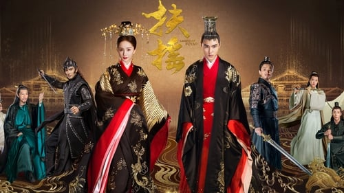 Legend of Fuyao – 扶摇