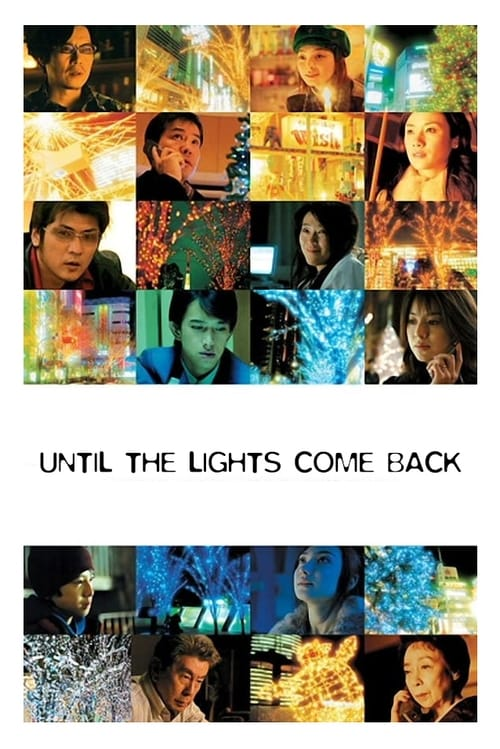 Until the Lights Come Back (2005)