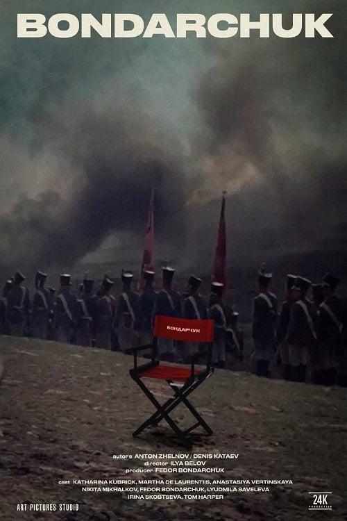 Bondarchuk. Battle