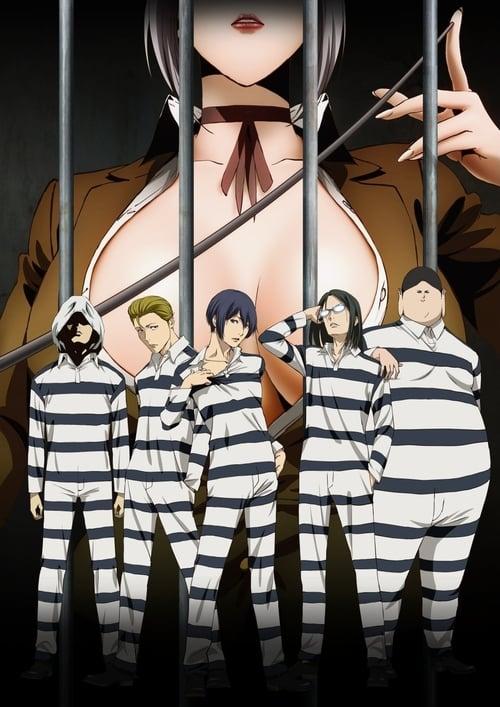 Prison School: Mad Wax (2016)