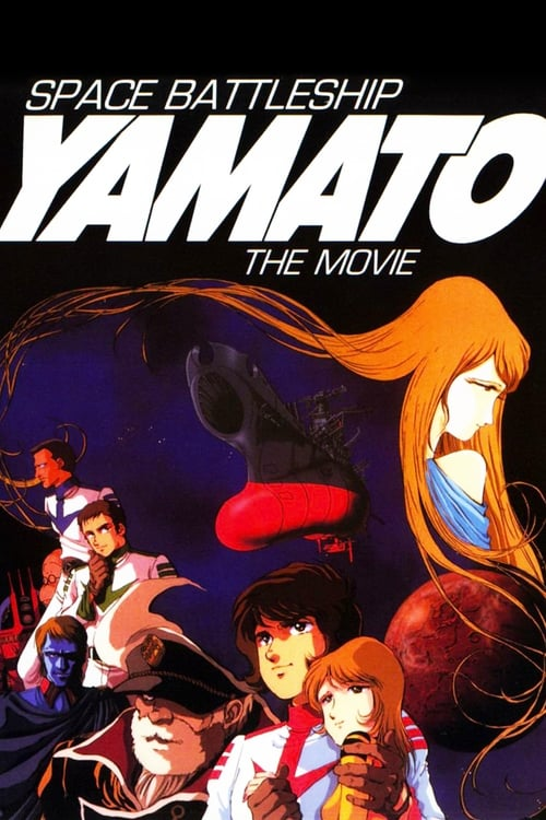 Space Battleship Yamato (1977) Poster