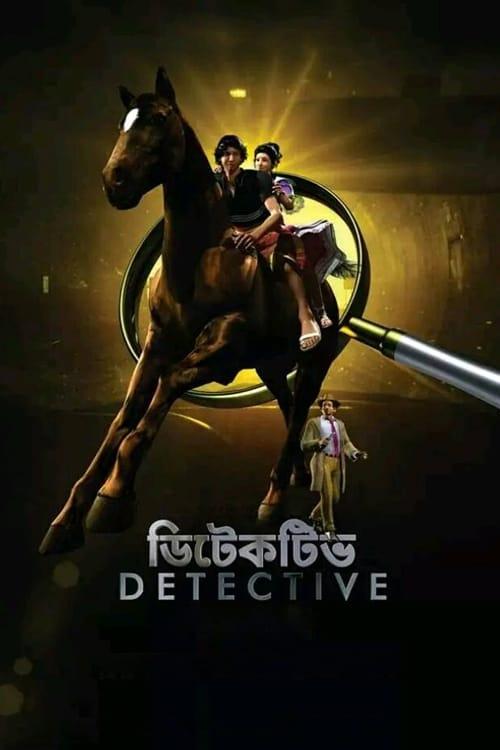 Wherefore Detective
