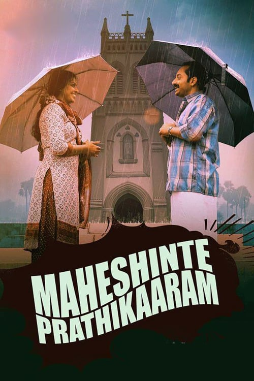 Download Maheshinte Prathikaaram (2016) Full Movie