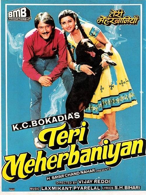 Teri Meherbaniyan (1985)