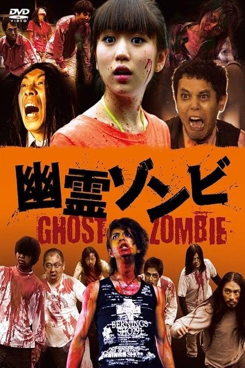 Ver pelicula Yurei Zombie Online