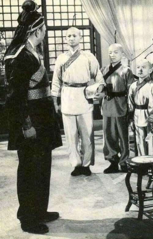 Assistir Filme 兩湖十八鏢(上集) Online Grátis