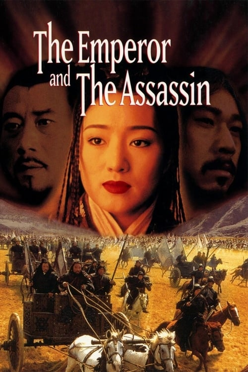 The Emperor and the Assassin (1998) Poster