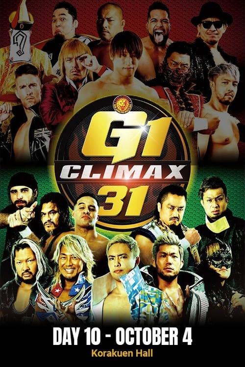 NJPW G1 Climax 31: Day 10