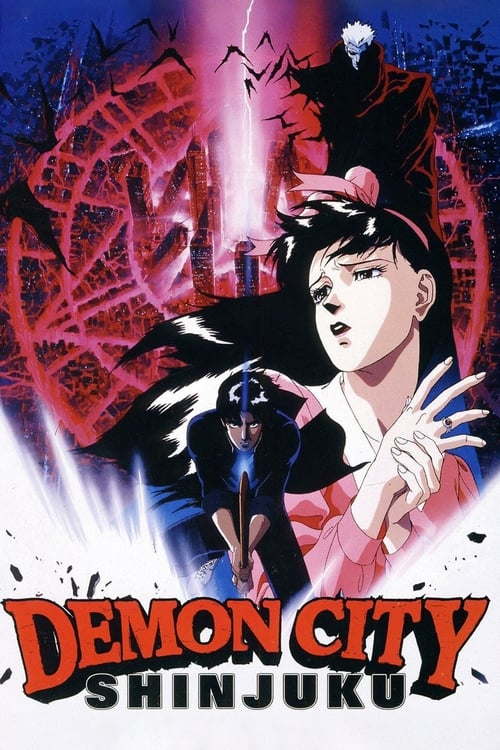 Demon City Shinjuku (1993)