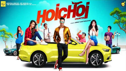 Hoichoi Unlimited Indian Bangla HD
