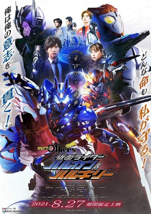 Zero-One Others: Kamen Rider Vulcan & Valkyrie Full Movie, 2017 live steam: Watch online
