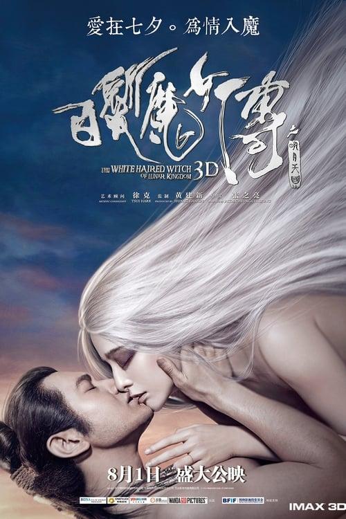The White Haired Witch Of Lunar Kingdom -[La Sorcière blanche - 白发魔女传之明月天国 ]- Film - VOSTFR - HDTV 720p