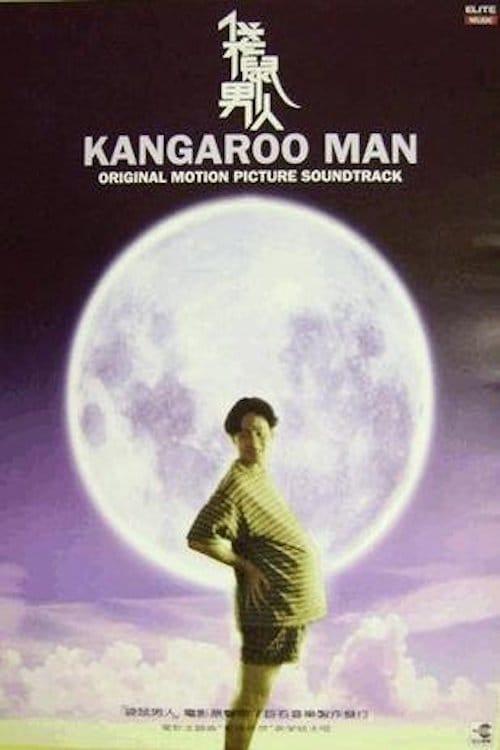 Kangaroo Man (1995)