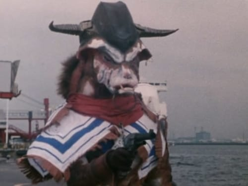 Super Sentai: Ninja Sentai Kakuranger – Episod Moo! What a Bad Cow!