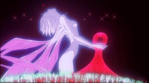 Neon Genesis Evangelion: El Fin del Evangelion