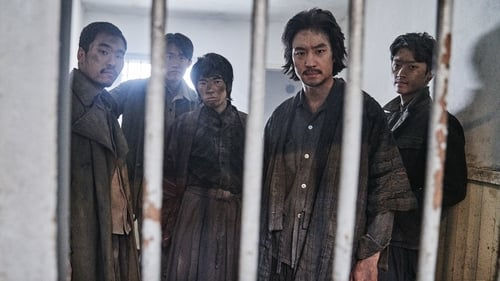 Anarchist from Colony (2017) Subtitle Indonesia