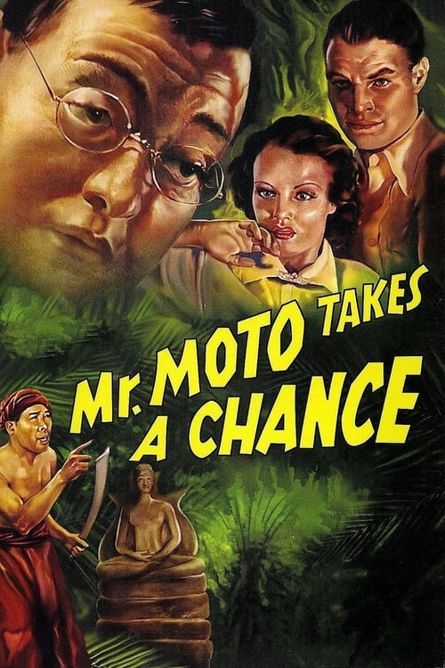 فيلم Mr. Moto Takes a Chance مجاني باللغة العربية