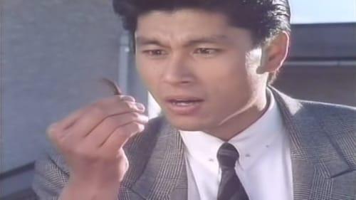 The Mobile Cop Jiban 1989 Streaming Online: Kidou Keiji Jiban – Episode Episode 8