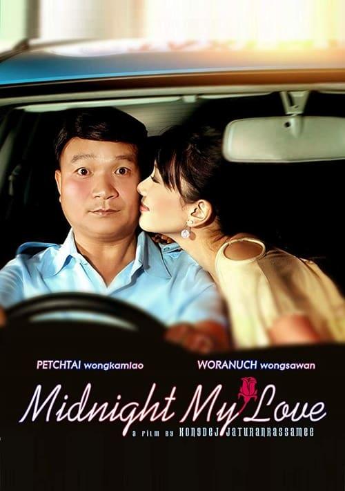 Midnight My Love (2005)