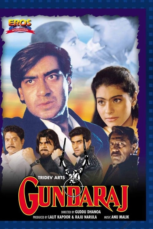 Gundaraj film en streaming