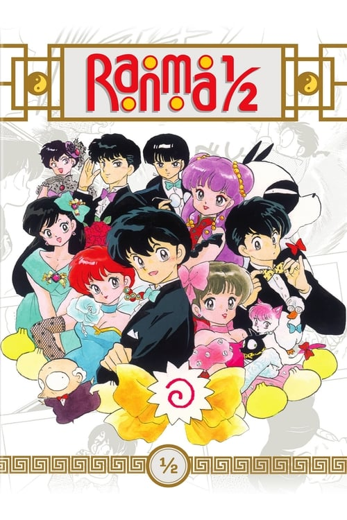 Ranma ½-Azwaad Movie Database