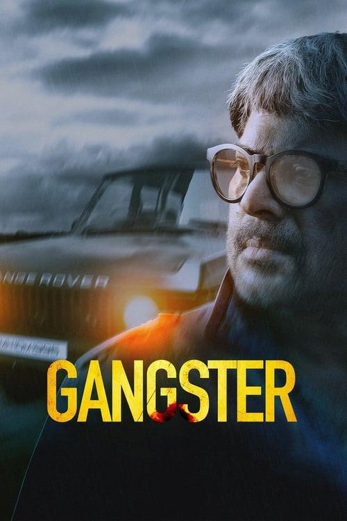 Gangster (2014)