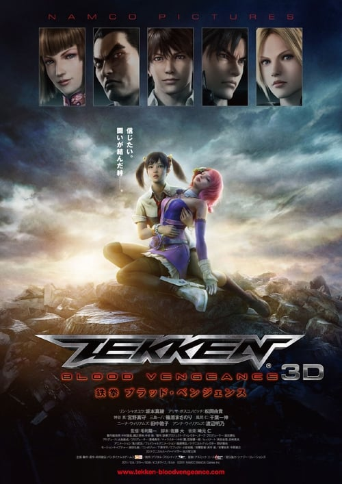 Voir Tekken : Blood Vengeance (2011) streaming Netflix FR