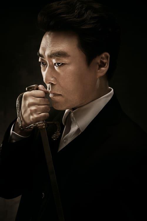 You Seong-joo